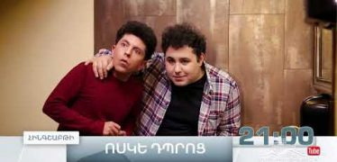 Voske Dproc Season 3 Episode 18