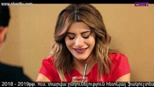 Eleni Oragir 2 Episode 21