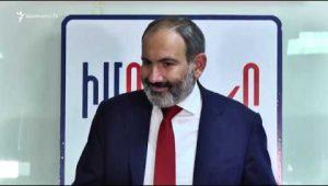 Kiraknorya Verlucakan with Tamrazyan 12.09.2018