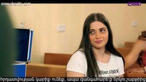 Eleni Oragir 2 Episode 28