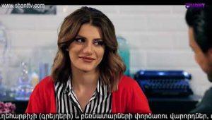 Eleni Oragir 2 Episode 37