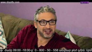 Eleni Oragir 2 Episode 41