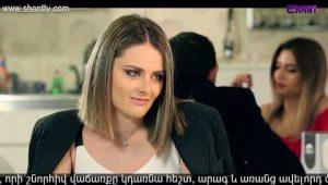 Eleni Oragir 2 Episode 46