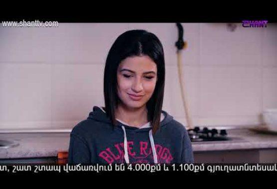 Eleni Oragir 2 Episode 57