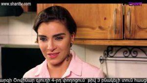 Eleni Oragir 2 Episode 60
