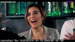 Eleni Oragir 2 Episode 64