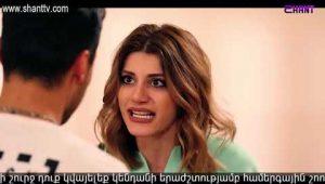Eleni Oragir 2 Episode 71