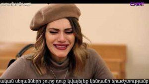 Eleni Oragir 2 Episode 74