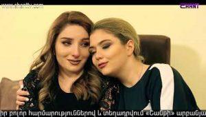 Eleni Oragir 2 Episode 85