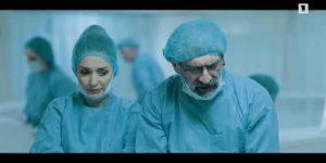 Shahmari Arexcvace Episode 14