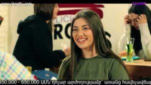 Eleni Oragir 2 Episode 103