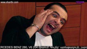 Eleni Oragir 2 Episode 92