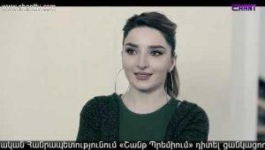 Eleni Oragir 2 Episode 113