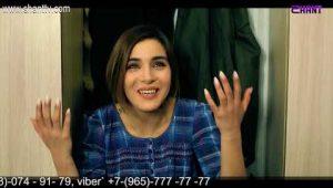 Eleni Oragir 2 Episode 122