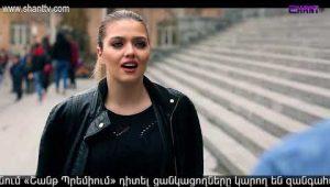 Eleni Oragir 2 Episode 135