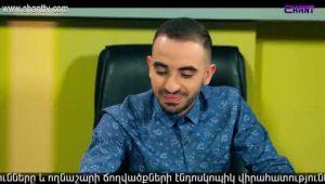Eleni Oragir 2 Episode 136