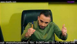 Eleni Oragir 2 Episode 139