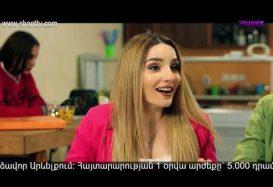 Eleni Oragir 2 Episode 140