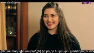 Eleni Oragir 2 Episode 151