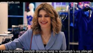 Eleni Oragir 2 Episode 152