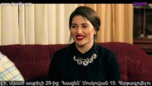 Eleni Oragir 2 Episode 158