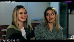 Eleni Oragir 2 Episode 167