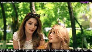 Eleni Oragir 2 Episode 177
