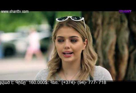 Eleni Oragir 2 Episode 182