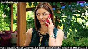 Eleni Oragir 2 Episode 190