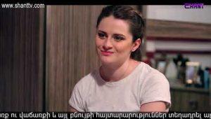 Eleni Oragir 2 Episode 193