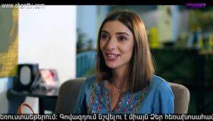 Eleni Oragir 2 Episode 202