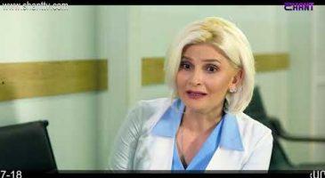 Eleni Oragir 2 Episode 205