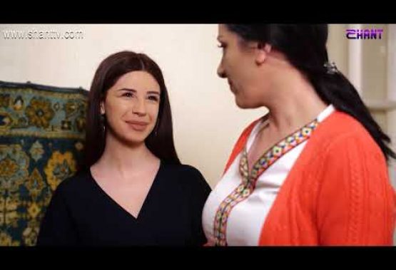 Tghte Yerazanq Episode 11