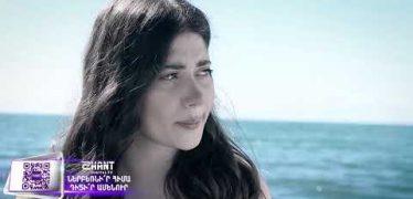 Eleni Oragir 2 Episode 212
