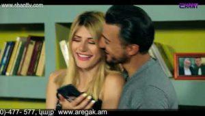 Eleni Oragir 2 Episode 214
