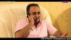Eleni Oragir 2 Episode 216