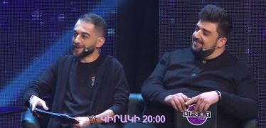 Sport Club Episode 26
