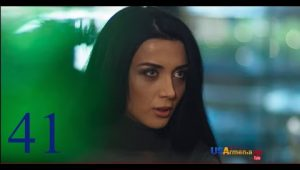 Yntanekan Gaxtniqner 2 Episode 41