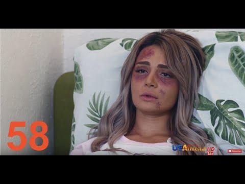 Xabkanq Episode 58 - HamovHotov