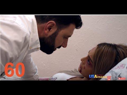 Xabkanq Episode 60 - HamovHotov
