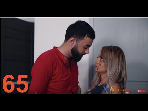 Xabkanq Episode 65 - HamovHotov