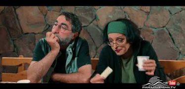 Astxeri Dproc Episode 27